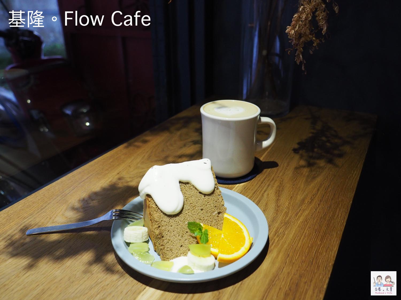 【台中⋈咖啡】 咖啡結合日式雜貨  會勾起京都旅行記憶的「KYOYA」 @台客X文青的夫婦日常