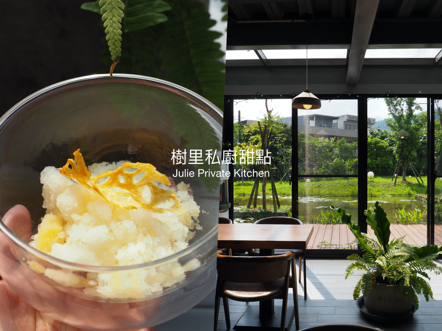 【彰化⋈美食】晚來只能流口水的隱密「轆將拉麵」  限量款嫩煎櫻桃豬必吃! @台客X文青的夫婦日常