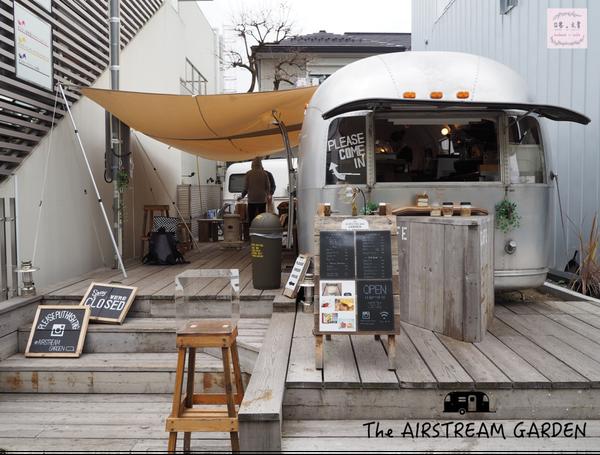 【東京⋈咖啡】熱門拍照景點 超吸睛的露營咖啡車「The Airstream Garden」 @台客X文青的夫婦日常