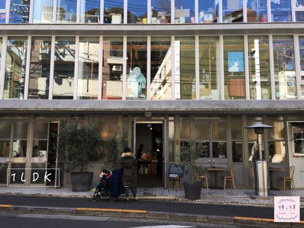 【東京⋈散策】體驗東京在地生活感 中目黑12個魅力的散步景點(下) @台客X文青的夫婦日常