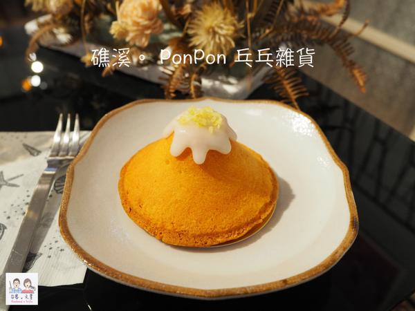 【宜蘭⋈咖啡】老屋結合法式風情的「PonPon乓乓雜貨咖啡」 雜貨讓人也好想打包回家! @台客X文青的夫婦日常
