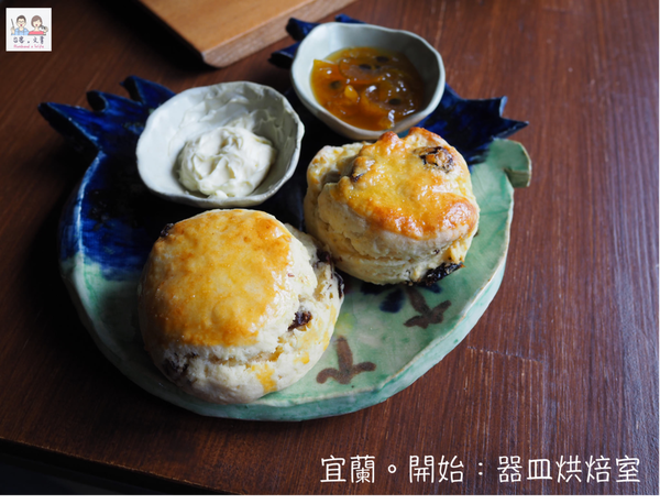 【沖繩⋈美食】坐擁山林海景的「カフェ こくう」 享用新鮮自然的野菜料理 @台客X文青的夫婦日常