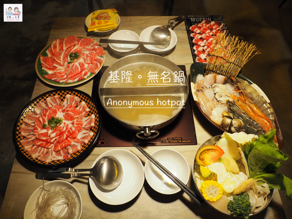 【宜蘭⋈美食】料好實在價格划算 飄香43年的老店「清香小吃部」 @台客X文青的夫婦日常