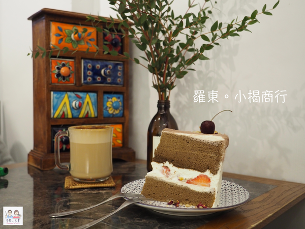【宜蘭⋈美食】(N訪)「Resort Brew Coffee Co.」質感簡約的裝潢配上美味的餐點  週末就美好了! @台客X文青的夫婦日常