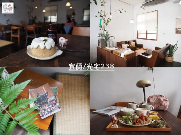 【沖繩⋈美食】位在公路上的可愛餐車「Parlour de jujumo」老闆夫婦是音樂人! @台客X文青的夫婦日常